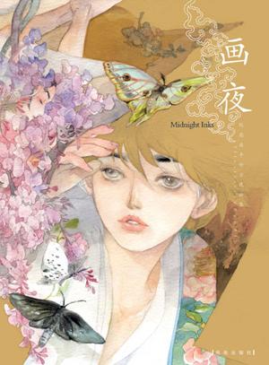 其实《画夜》是阮筠庭的手绘古风画集,并不是连贯的故事绘本,个中的
